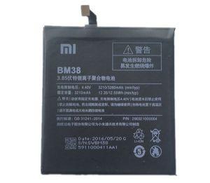 Аккумулятор Xiaomi Mi4s (BM38) Оригинал