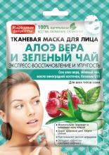 """Тканевая маска для лица """"Алоэ-вера и зеленый чай"""" серии """"Народные Рецепты"""", 25мл"""
