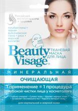 """Минеральная тканевая маска для лица """"Очищающая"""" серии """"Beauty Visage"""", 25мл"""