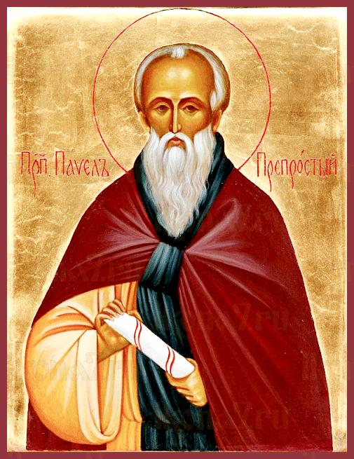 Павел Препро́стый (рукописная икона)