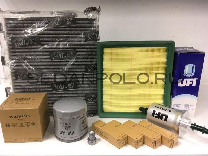 Набор для ТО-2 VW Polo седан двигатели CWVA, CWVB 1,6 (90 л.с., 110 л.с.)