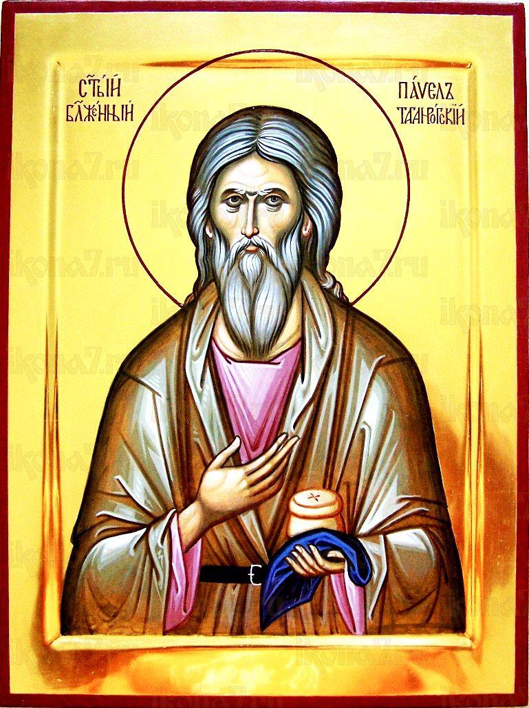 Павел Таганрогский  (рукописная икона)