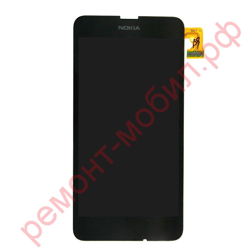 Дисплей для Nokia Lumia 630 / 635 ( RM-978 / RM-975 ) в сборе с тачскрином