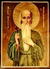 Павел Фивейский (Египетский) (рукописная икона)