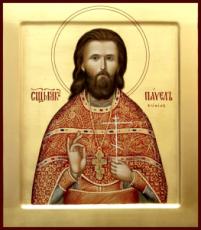 Павел Фокин  (рукописная икона)