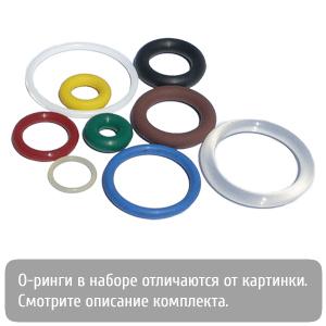 Комплект резинок O-Ring Kit BT Delta Elite