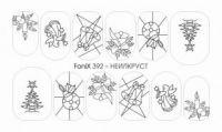Слайдер-дизайн Fonix 392 Новый Год