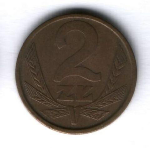 2 злотых 1983 г. Польша