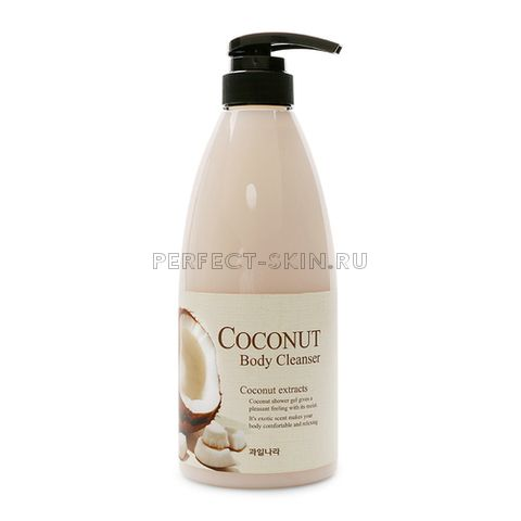 Welcos Coconut Body Cleanser