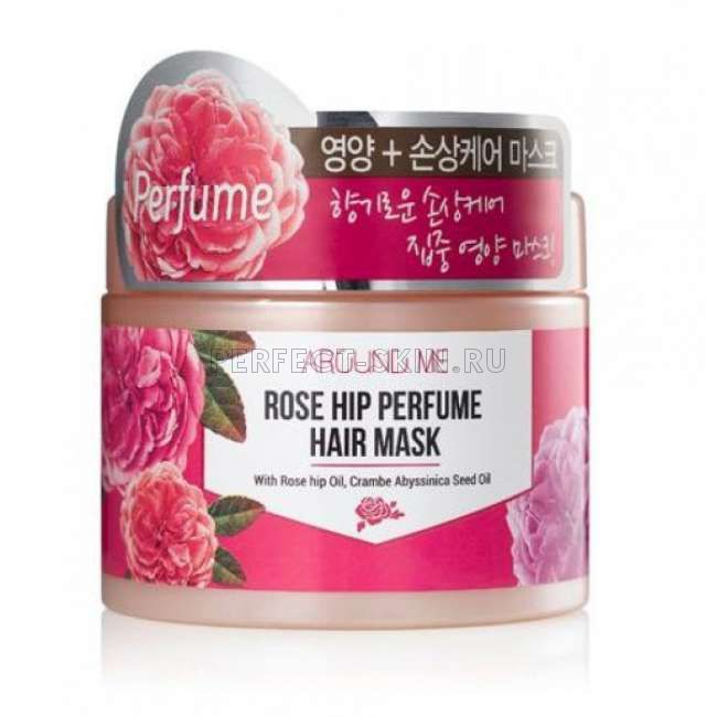 Welcos Rose Around me Rose Hip Perfume Hair Mask