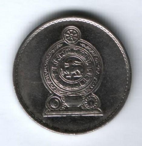 1 рупия 2000 г. Шри-Ланка