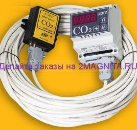 Контроллер регулятор СО2 с выносным датчиком