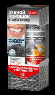 """""""fk"""" Зубной порошок в готовом виде на камчатской черной глине серии """"Народные рецепты"""", туба 45мл"""