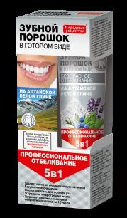 """""""fk"""" Зубной порошок в готовом виде на алтайской белой глине серии """"Народные рецепты"""", туба 45мл"""