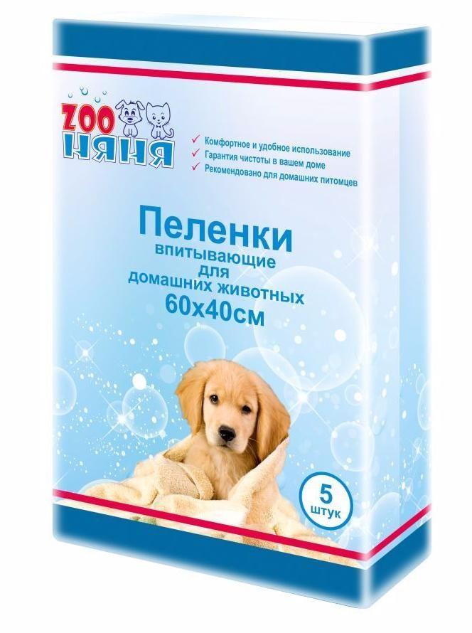 ZOO Няня Пеленки впитывающие для животных 60*40*5шт