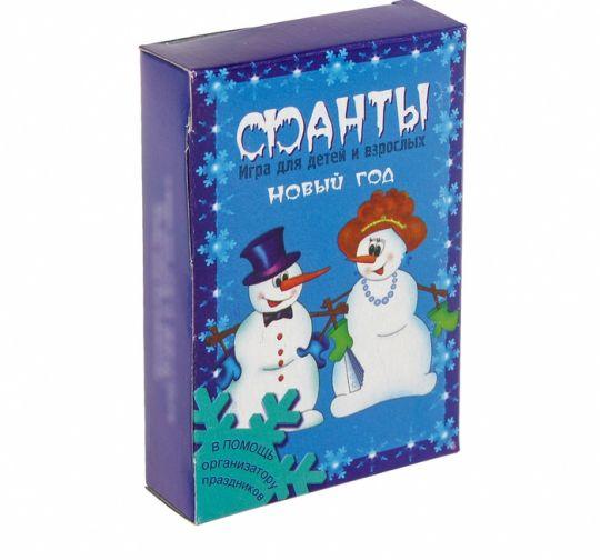 Фанты для детей и взрослых новогодние