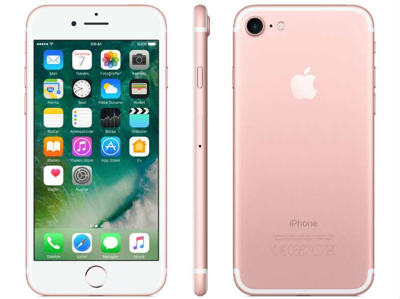 Apple iPhone 7 256GB LTE Rose Gold с Touch ID