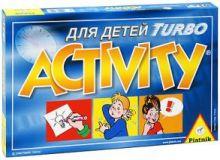 Игра Активити Турбо для детей