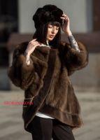 Куртка из соболя купить Москва пошить на заказ Италия