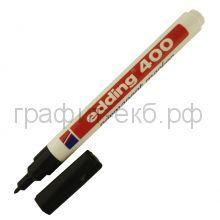 Маркер перм.1мм черный 400/01 Edding