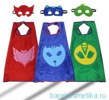 Комплект из 3-х костюмов Герои в маске. Грег (Гекко), Коннер (Кэтбой), Амайя (Алетт)
