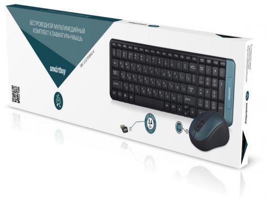 Клавиатура+мышь беспроводной набор мультимедийный Smartbuy 222358AG-K черный