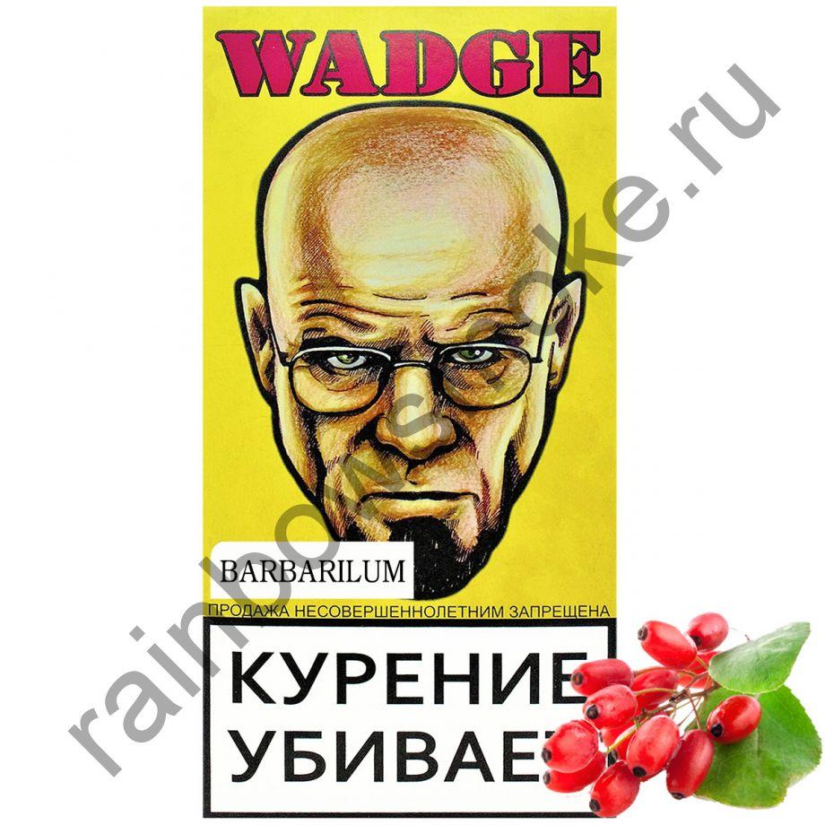Wadge 100 гр - Barbarilum (Барбарлиум)