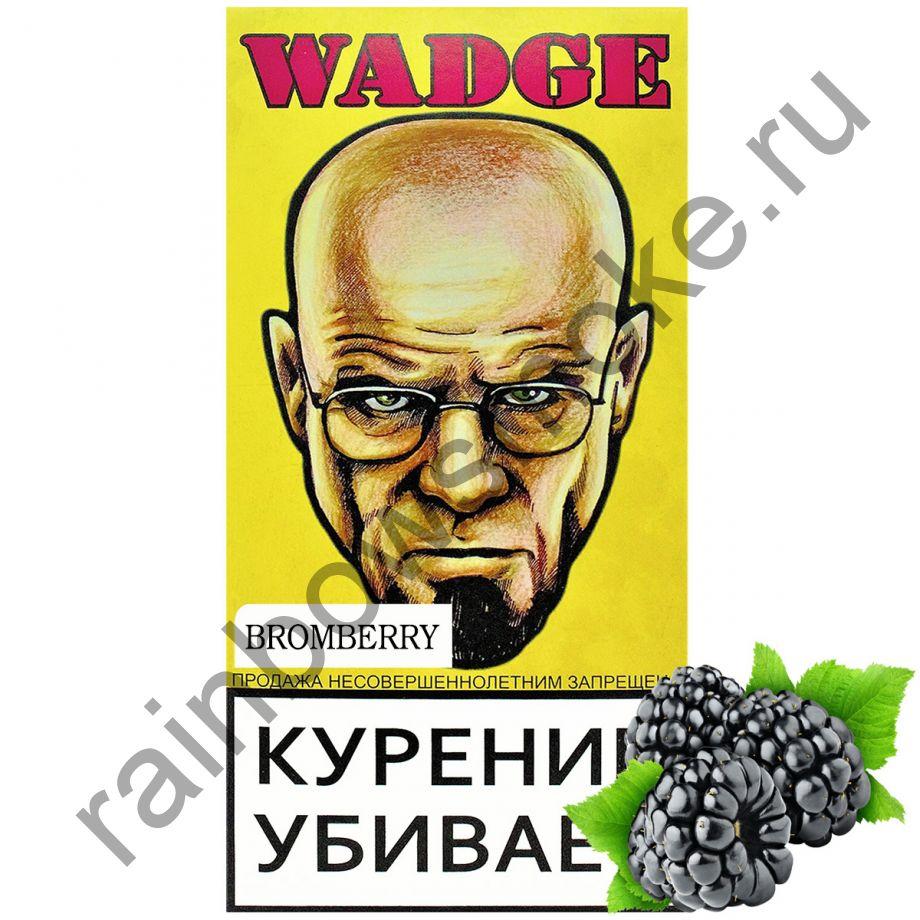 Wadge 100 гр - Bromberry (Бромберри)