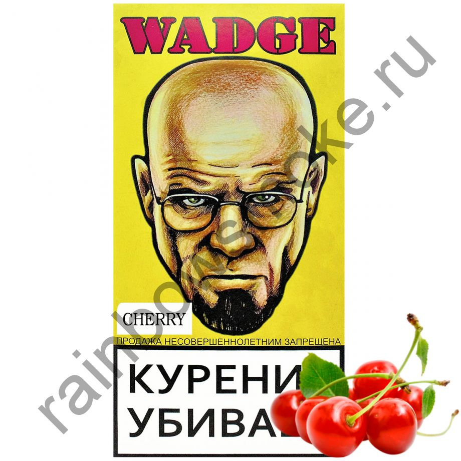 Wadge 100 гр - Cherry (Вишня)