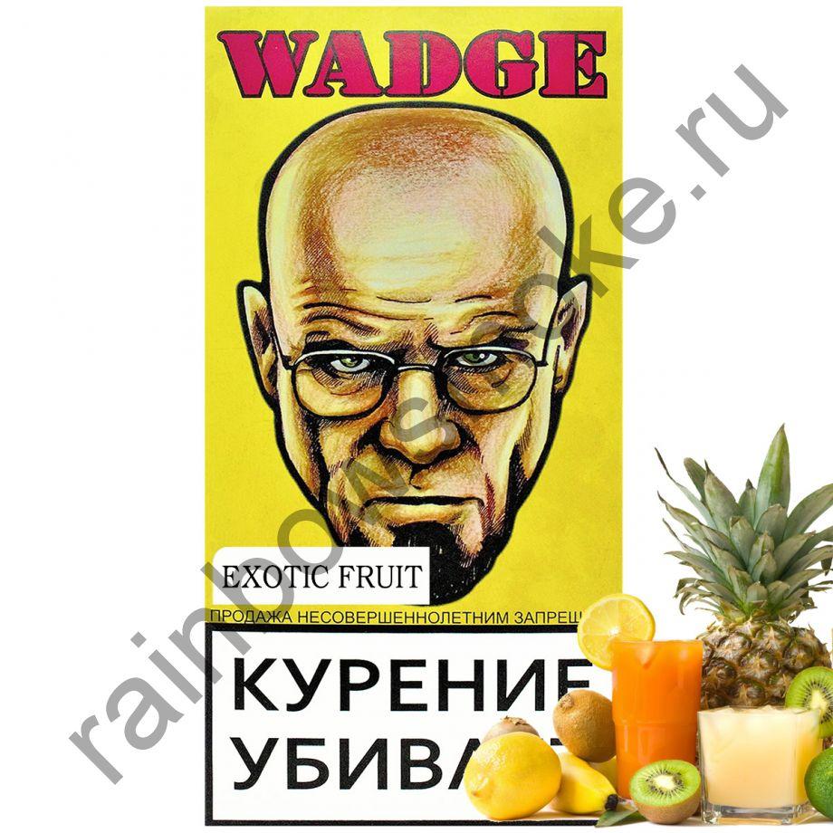 Wadge 100 гр - Exotic Fruit (Экзотический Фрукт)