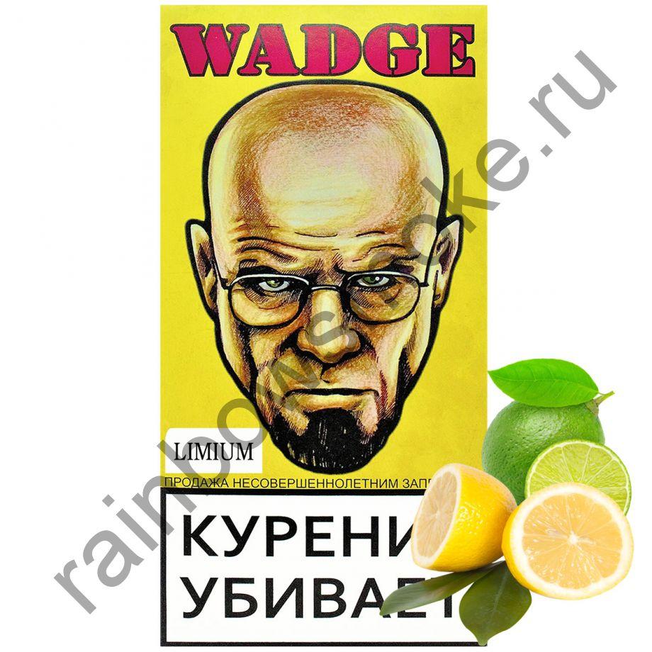 Wadge 100 гр - Limium (Лимиум)