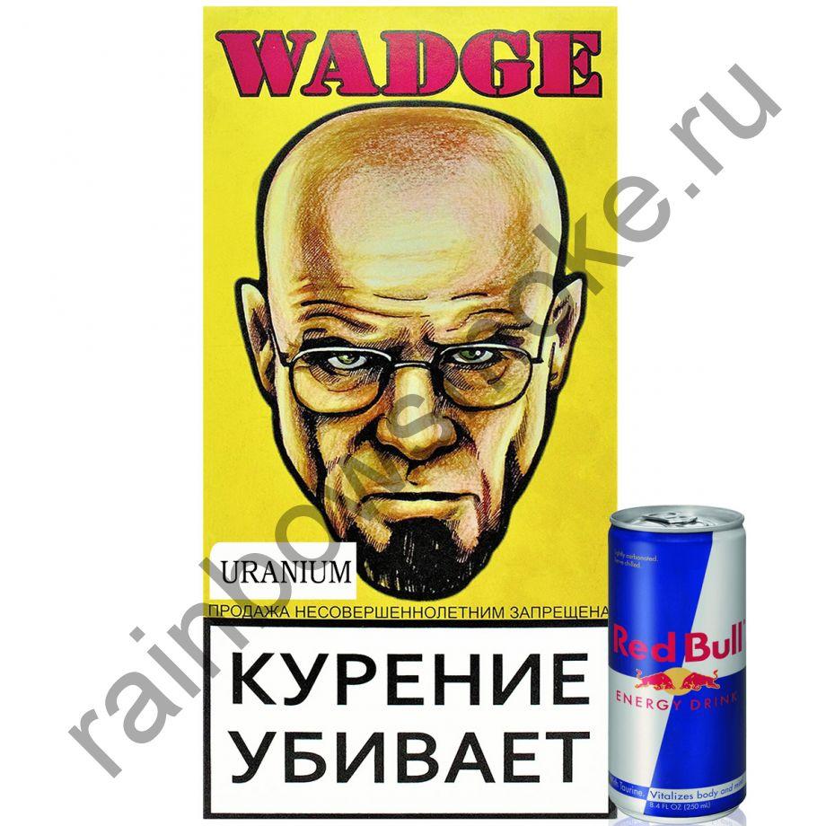Wadge 100 гр - Uranium (Ураниум)