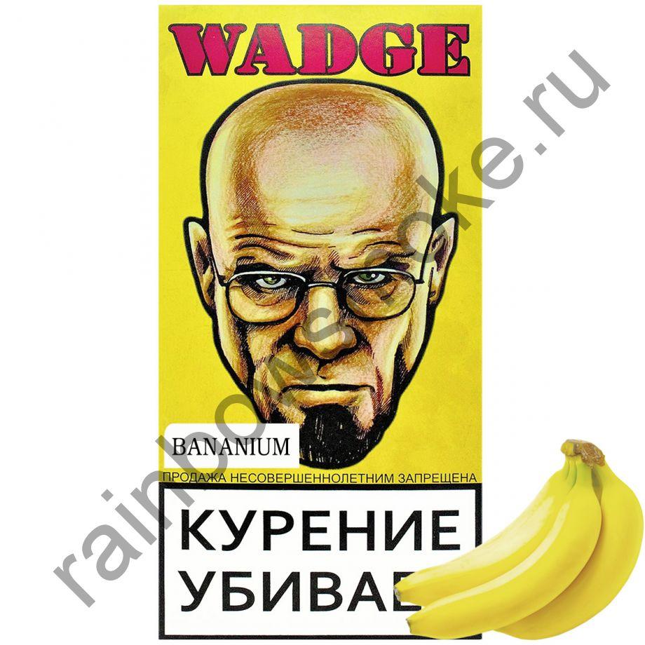 Wadge 100 гр - Bananium (Бананиум)
