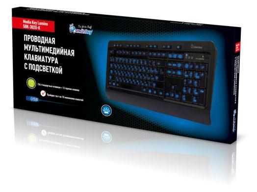 Клавиатура проводная мультимедийная с подсветкой Smartbuy 302 (черная)