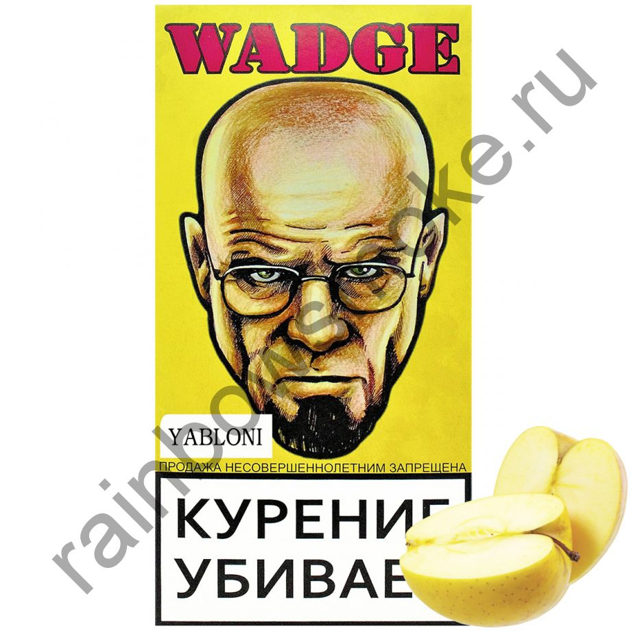 Wadge 100 гр - Yabloni (Яблони)