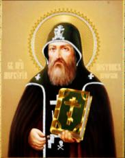 Меркурий Печерский (рукописная икона)