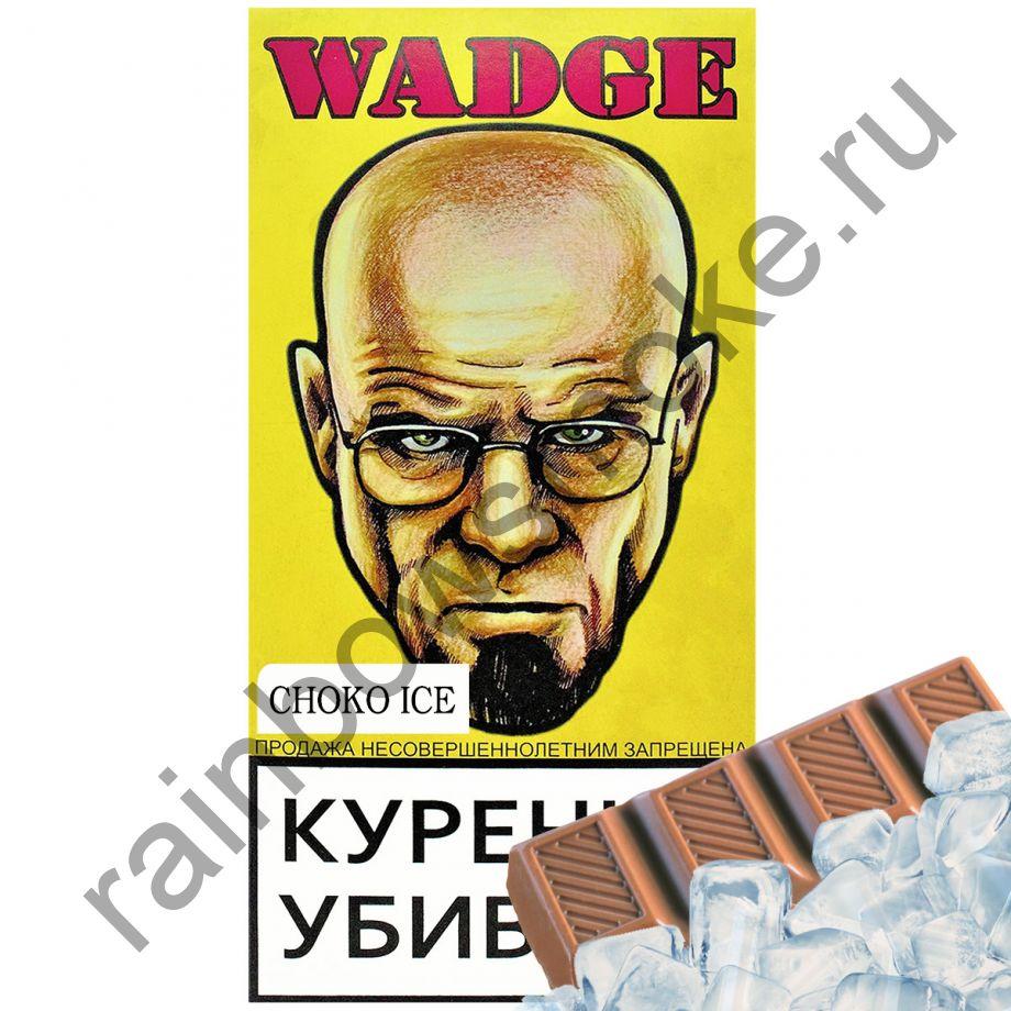 Wadge 100 гр - Choco Ice (Шоко Лед)