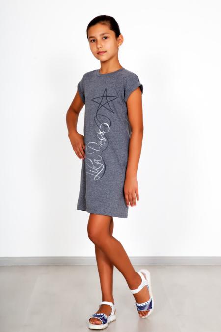 """Платье для девочки """"Стефани"""""""