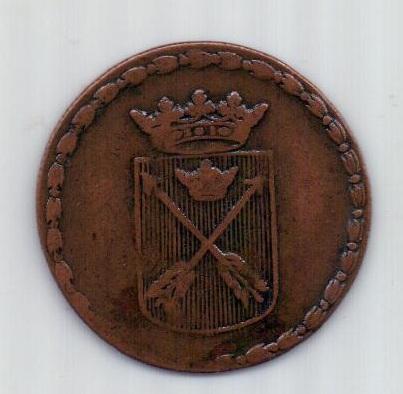6 эре 1790 г. Швеция