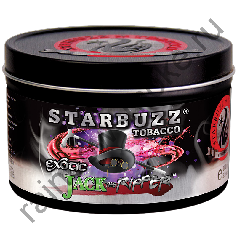 Starbuzz Bold 250 гр - Jack the Ripper (Джэк Потрошитель)