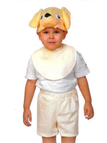 """Костюмчик карнавальный """"Лабрадор"""" для мальчика 3-5 лет КК003093"""