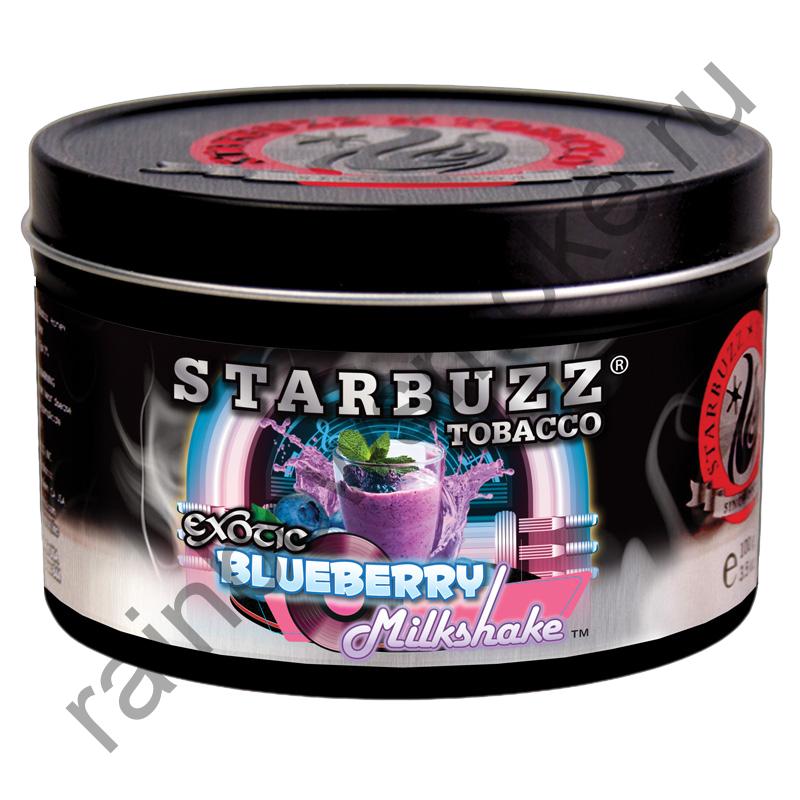 Starbuzz Bold 250 гр - Blueberry Milkshake (Черничный молочный коктейль)