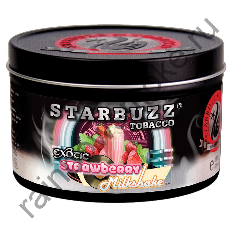 Starbuzz Bold 250 гр - Strawberry Milkshake (Клубничный молочный коктейль)