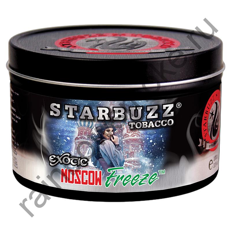 Starbuzz Bold 250 гр - Moscow Freeze (Московская заморозка)