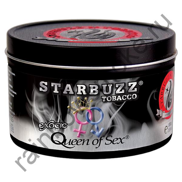 Starbuzz Bold 250 гр - Queen of Sex (Королева Секса)