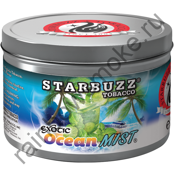 Starbuzz Exotic 250 гр - Ocean Mist (Океанский туман)