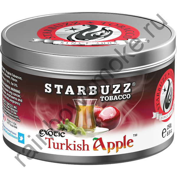 Starbuzz Exotic 250 гр - Turkish Apple (Турецкое яблоко)