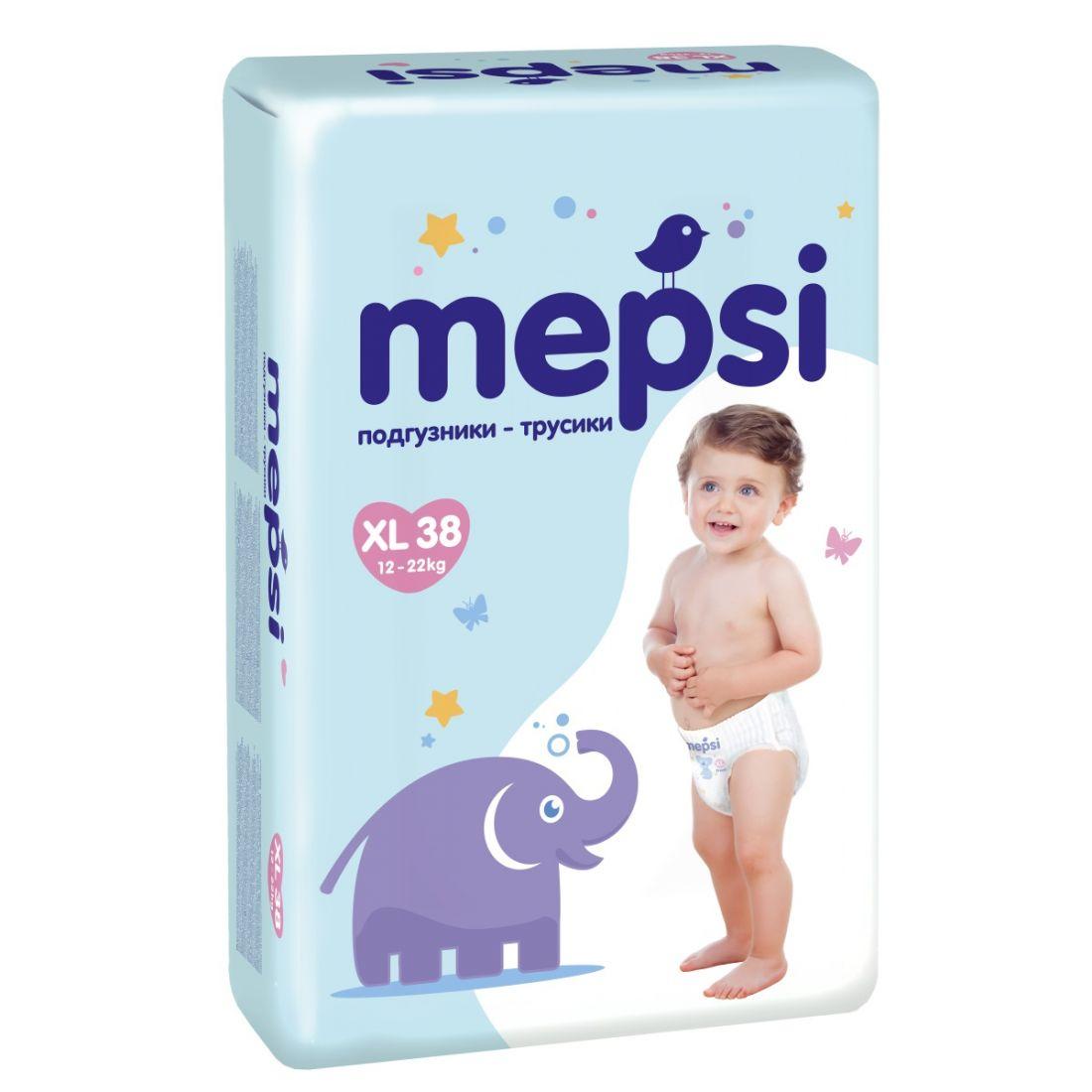 MEPSI (XL)
