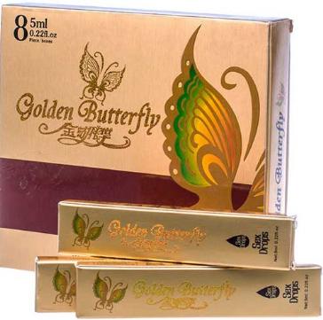 Золотая бабочка