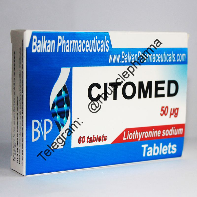 CITOMED (ЦИТОМЕД). BALKAN PHARMA. 20 таб. по 50 мг.